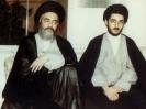 السيد  محمد رضا  ووالده المرجع محمد الشيرازي قُدِّسَ سِرُّهما