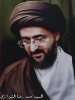 السيد محمد رضا الشيرازي