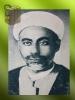 الشيخ عبد الزهراء الكعبي