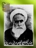 المحدث الثقة الشيخ عباس القمي